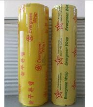 HOT SALE!!!Healthy pvc food wrap film,
