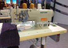 direct drive servo motor double needle lockstitch sewing machine 8720D INDUSTRIAL SEWING MACHINE