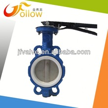 flow control butterfly valve specialized exporting china supplier