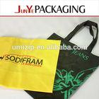 Custom non woven shopping bag free design laminated non woven bag wholesale various foldable shopping bag