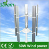50W small vertical wind power generator
