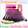 Professional 26pcs synthetic hair cosmetic brush set