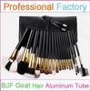 18pcs professional makeup brush set with customized makeup brushes