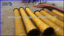 1200MM dredging hose/Large diameter rubber gas hose pipe