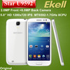 5 inch android 4.2 3g wifi dual sim mobile phone star u9592