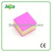 memo pad sample 2014