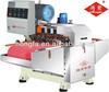 HF-1-600/800 Multi-saw ceramic tile cutting machine,ceramic cutting machine with multi saw
