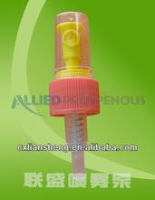 New type big dosage plastic 1cc sprayer pump