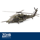 DTS F450 BH Scale Flybarless Black Hawk RC Helicopter