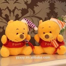 Prize Claw Winnie bear,promotion stuffed bear plush toy