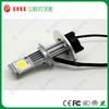 High Quality 12-24V 1512 cree 25w 3600lm h7 car skoda octavia led headlight