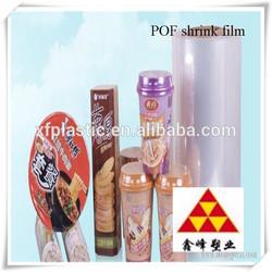 POF shrink film tubular type