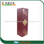 Luxury wine paper bottle packing box