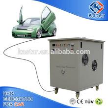 steam car engine washing machine
