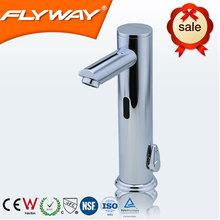 2014 top sale Jiangmen Flyway 1341 Beauty Shop sprinkle faucet