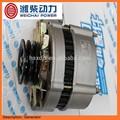 Weichai wd615 piezas del motor, Alternador, 612600090705