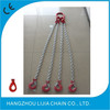 G80 Quadruple Legs Chain Sling with Clevis Self-locking Hook