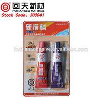 2014 Huitian Acrylic AB glue adhesive for metal wood plastic glass etc