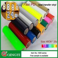 Qingyi Roll size Flex Pu heat transfer film/wholesale heat transfer vinyl for clothing
