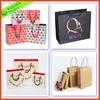 2014 China Paper bag, Paper packaging bag, Paper bag packaging