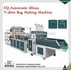 Plastic Garbage bag making machine( T-shirt bag)/Packing bag Manufacturer