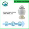 Buy 6020 Anionic polymer flocculant,Anion polyacrylamide(flocculant),Anionic flocculant,