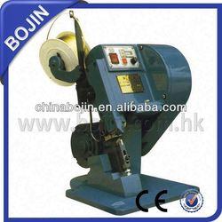 steel splice machine BJ-246