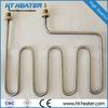 High Quality Tubular Heater For Food