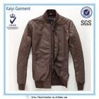 OEM 2014 fashion korean style brown varsity men pu leather jacket