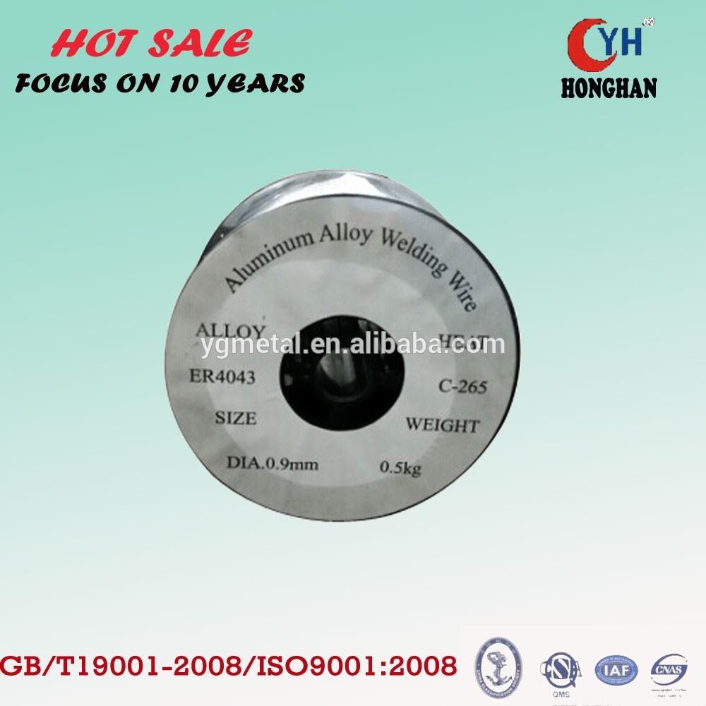 De aluminio de soldadura consumibles