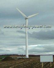 wind turbine 150W-200KW