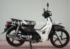 honda c90 custom motorcycle 90cc 100cc 110cc cub