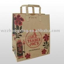 Cheap Brown Paper Bag with Handle/Brown Kraft Paper Bag/Coffee Bag