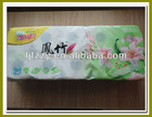 new hotselling wholesale price toilet tissue paper roll