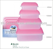 8pcs microwavable plastic food storage container