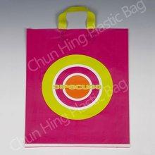 Flexiloop handle carrier bag/plastic shopping bag/plastic promotional bag