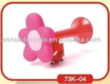 Flower Air Horn