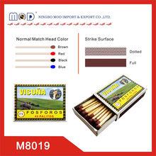 wooden stick match wholesale