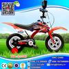 12 inch _20 inch four wheels kids gas dirt bikes for sale cheap