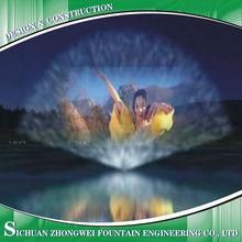 Water Curtain Movie (Film)