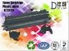 Empty Toner Cartridge Plastic Parts 2612A