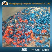 Heavy duty plastic shredder / Hard plastic shredder / single shaft plastic shredder