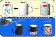 Yiwu taile cambia colore magico boccale, sublimazione tazza