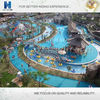water park equipment lazy river