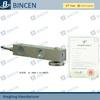 SQB-A-BC shear beam load cell