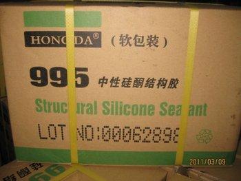 HONGDA 995 High Performance Structral Silicone Sealant(adhesive)
