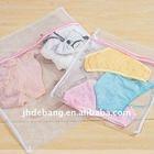 New mesh laundry bag/bra washing bag