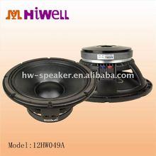 12 inch public professional Aluminum frame speakers