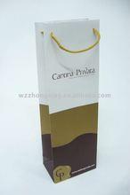 Bottle Wine Paper Bag