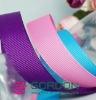 Polyester Grosgrain Ribbon